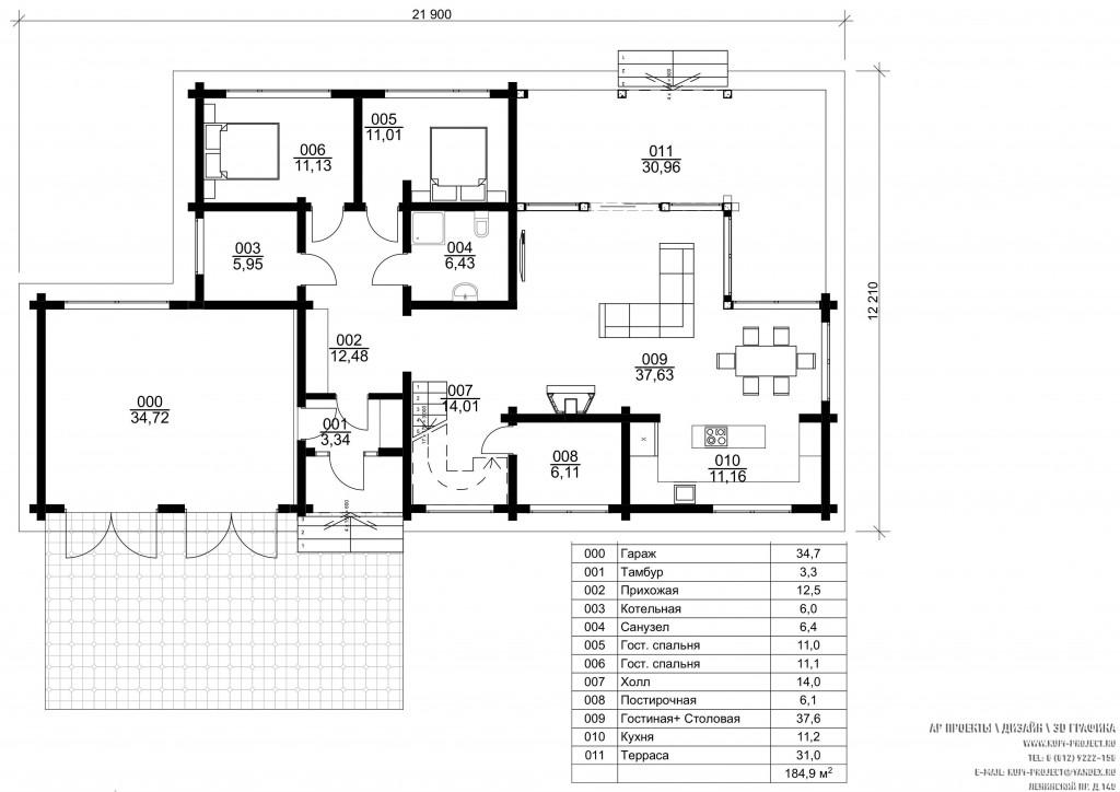 Дом 21x11 Ллойд