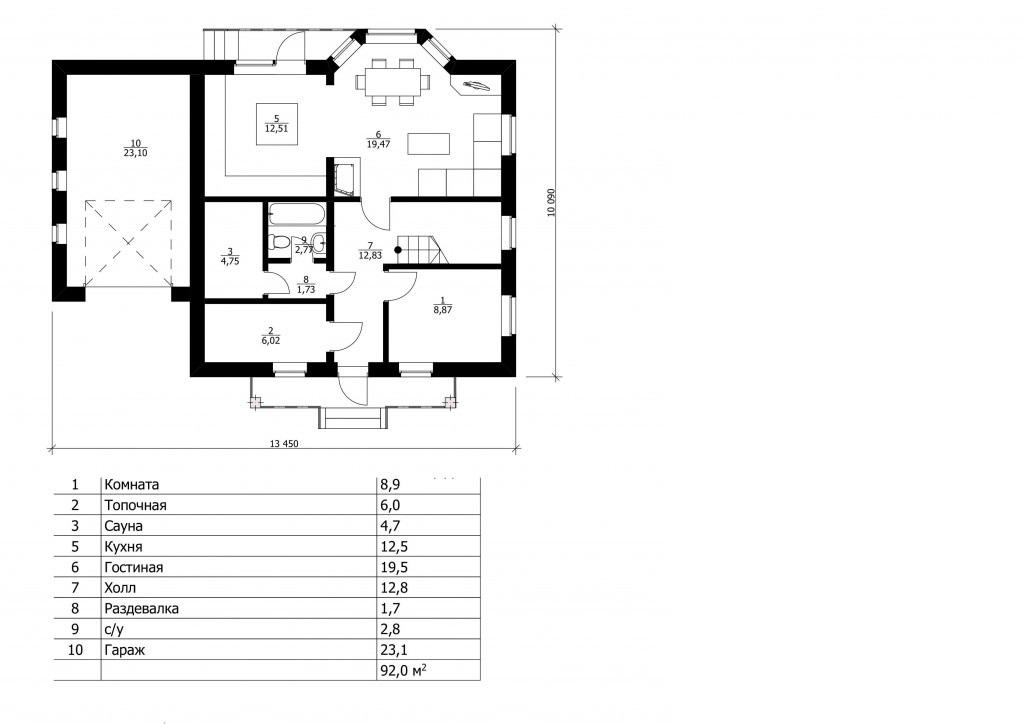 Дом 13x11 Усадьба