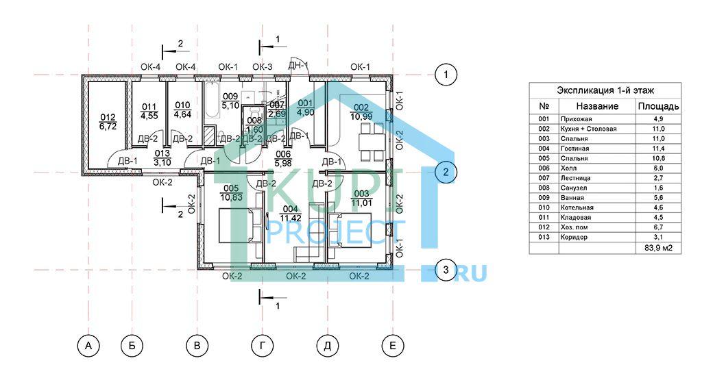 Уютный Дом 14х9